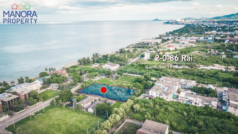 2 Rai land for sale in Hua Hin Soi 19 – 130 m from Beach!