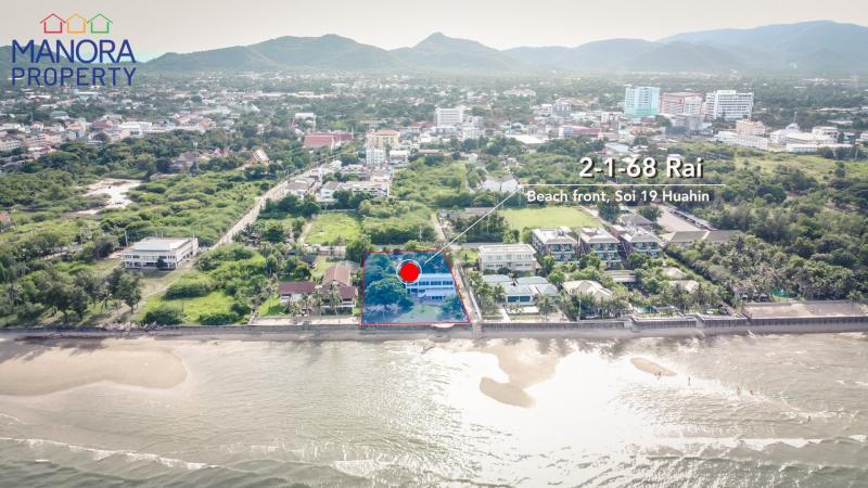 2 Rai Beachfront land for sale Hua Hin, Soi 19